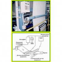 Конвейерная система контроля влажности бумаги, картона, текстиля