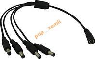 Коннектор сплиттер разветвитель 4 кан 5.5/2.1 CCTV