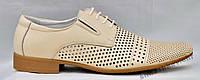 Лето. Туфли, натуральная кожа Patriot 14L432.