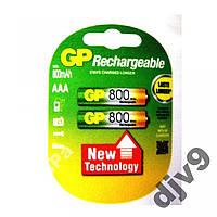 Аккумулятор GP 800 mAh  R03, AAA , 1.2V, 2 шт
