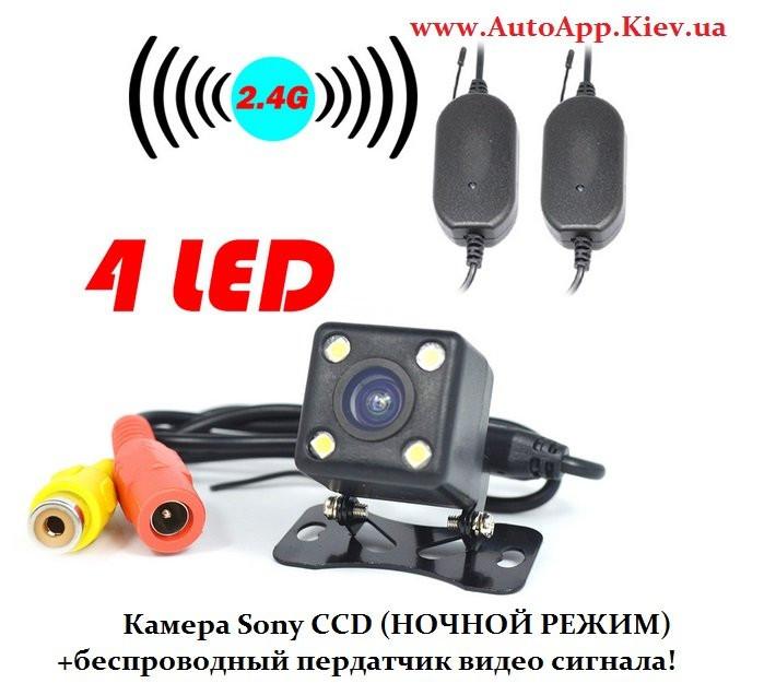 Камера CCD Sony(Ночной Режим)+Беспров. передатчик!
