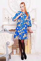 Пальто женское голубое кашемир до 48 размера