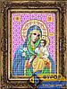Схема иконы для вышивки бисером - Неувядаемый-цвет, Арт. ИБ4-054-1