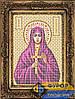 Схема иконы для вышивки бисером - Валентина Святая Мученица, Арт. ИБ4-057-1