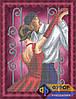Схема для вышивки бисером - Танцующая пара, Арт. ЛБч3-026