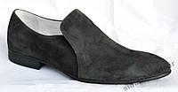 Туфли мужские, натуральная замша, серые. Tezoro 13MV013.