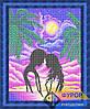Схема для вышивки бисером - Влюбленная пара на закате, Арт. ЛБп3-029