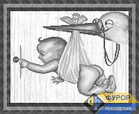 Схема для вышивки бисером - Аист принес ребенка, Арт. ЛБч3-031-1