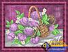 Схема для вышивки бисером - Сирень и ромашки в корзине, Арт. НБч3-095