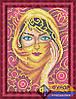 Схема для вышивки бисером - Загадочная девушка, Арт. ЛБп4-008