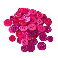Набор декоративных пуговиц 11-14 мм, 60 шт. розовый