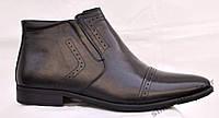 Ботинки мужские, натуральная кожа. Остался 40 размер. Fortuno 12Z725.