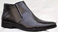 Ботинки мужские, натуральная кожа, натуральный мех. Patriot 12Z807.