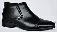 Ботинки малоразмерные, натуральная кожа, размеры 38 и 40. Patriot 13ZT1068.