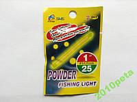 Светлячек для ночной рыбалки 1 пачка - 2 штуки