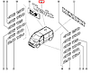 "Надпись ""TRAFIC"" на Renault Trafic  2001-> —  Renault (Оригинал) - 8200112599, фото 7"