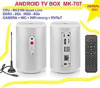 Android tv box MK-707 Quad core + Lan+пульт+камера