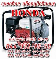 Мотопомпа бензиновая Honda WB-20 XT D RX