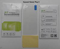 Матовая пленка для Huawei Honor Play 4