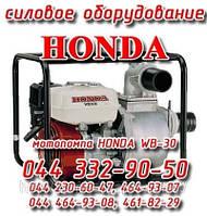 Мотопомпа бензиновая Honda WB-30 XT 3 D RX
