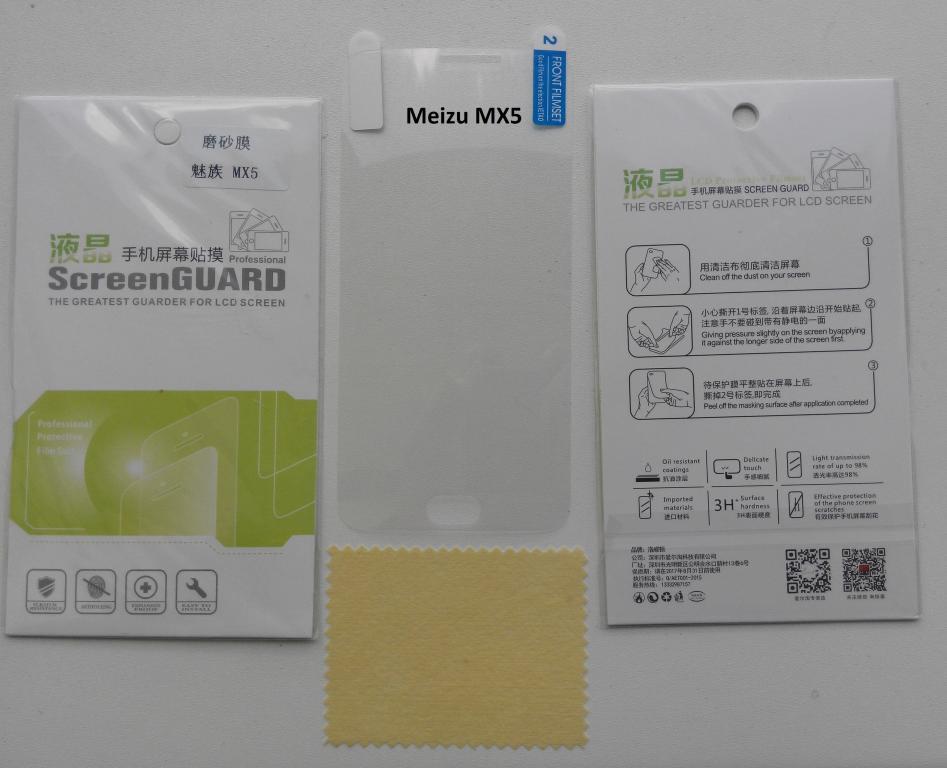Защитная пленка для Meizu MX5 матовая
