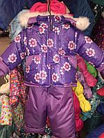 """Детский зимний комбинезон """"Малыш""""  цветной на подстежке Фиолетовые звезды"""