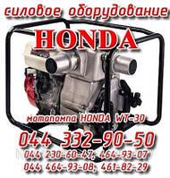 Мотопомпа бензиновая Honda WT-30 XK3 DE
