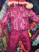 """Детский зимний комбинезон """"Малыш""""  цветной на подстежке Малиновый снеговик"""
