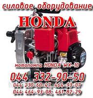 Мотопомпа бензиновая Honda WX-10 K1 E1T