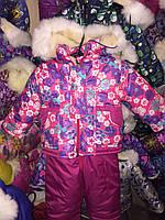 """Детский зимний комбинезон """"Малыш"""" цветной (Сплошной мех) Малиновые цветочки"""