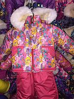 """Детский зимний комбинезон """"Малыш"""" цветной (Сплошной мех) Розовая галактика"""