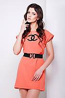 Платье коралловое короткое с поясом Шани