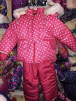 """Детский зимний комбинезон """"Малыш"""" цветной (Сплошной мех) Розовый в белый горошек"""