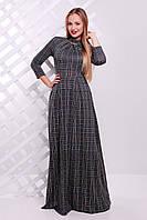 Платье теплое длинное в клетку серое трикотаж 44,46,48
