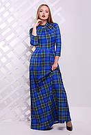 Платье длинное теплое синяя клеточка 44,46,48