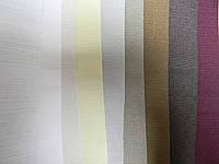Ткань римских штор Холст