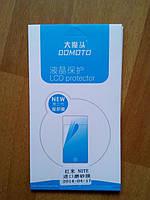 Матовая пленка DOMOTO Xiaomi Redmi Note 1