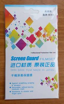 Защитная пленка для Meizu MX4 глянцевая