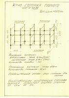 Стеллаж сборный (от 1,5м до 6м)