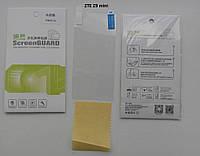 Глянцевая пленка для Zte Z9 mini на заднюю крышку