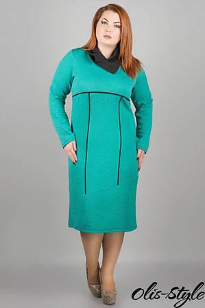 Платье Армель (бирюза)