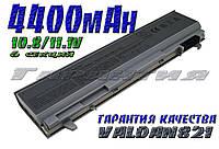 Аккумуляторная батарея Dell Latitude FU272 MN632 312-0749 KY265 KY477 PT435 FU274 MP307 PT434 KY266 PT437 FU26
