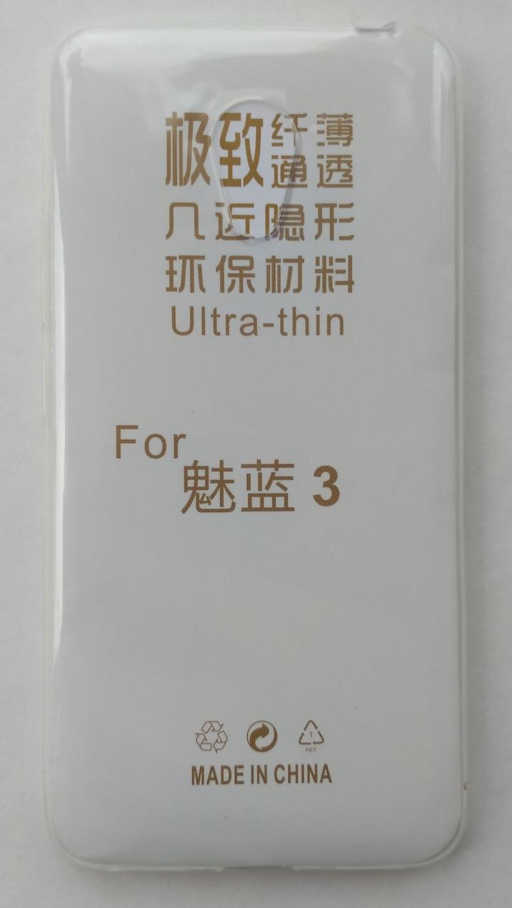 Силиконовый чехол Meizu M3s / M3 Mini ультратонкий прозрачный