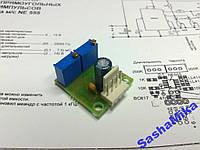 Генератор прямоугольных импульсов NE555, 65-2500Гц