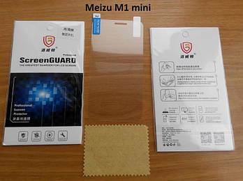 Защитная пленка для Meizu M1 Mini глянцевая
