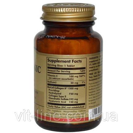 Solgar Гіалуронова кислота 120 мг 30 таблеток, фото 2
