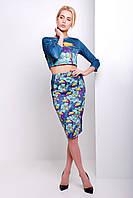 Костюм женский укороченный топ и юбка карандащ синий