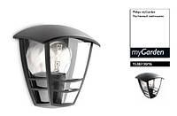 Парковый светильник Philips MyGarden Paris настенный, фото 1