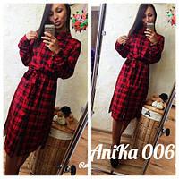 Женское платье №139-030