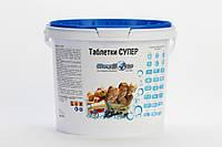 Таблетки СУПЕР WaterWorld (5 кг) химия для бассейнов